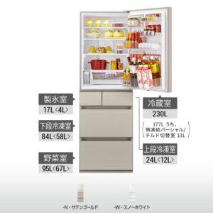 210227-Freezer