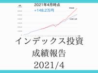 2104-TOP