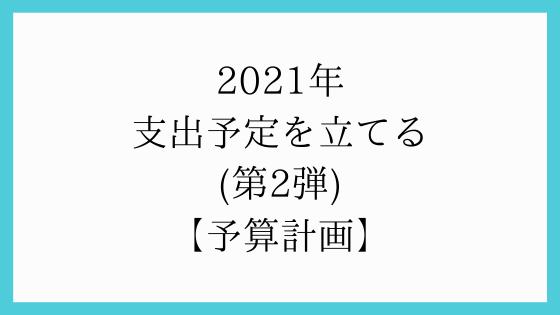 210401-TOP