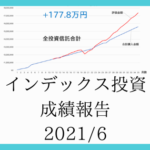 210626-TOP